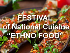 Festival de cuisine nationale